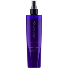 SALE! No Inhibition Cutting Lotion