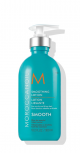 Moroccanoil Smoothing Lotion  - 300ml