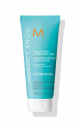 Moroccanoil Weightless Hydrating Hairmask 75ml